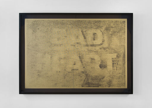 """A sepia image that displays the text """"BAD HEART"""" in faded, block letters, against a corrugated cardboard texture."""